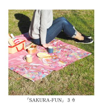 Sakurafun3巾サイズの風呂敷
