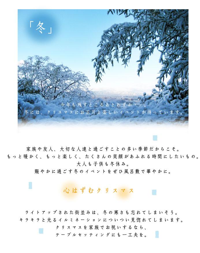 歳時記「秋」の特集ページ