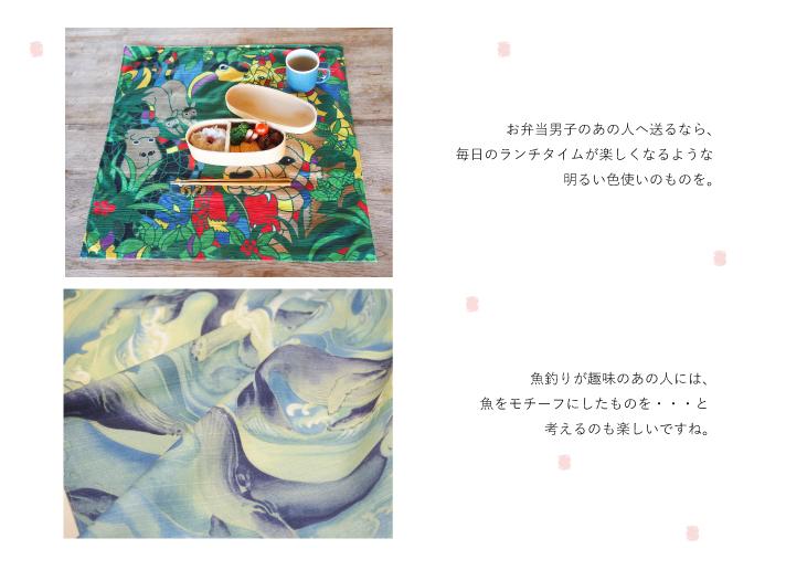 「Valentine&whiteday」サファリランド・くじら